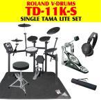 ROLAND / V-Compact TD-11K-S 【SINGLE TAMA LITE SET】【福岡パルコ店】