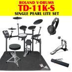 ROLAND / V-Compact TD-11K-S 【SINGLE PEARL LITE SET】【福岡パルコ店】