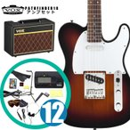 Squier / エレキギター入門セット Affinity Telecaster Brown Sunburst Rosewood 【VOXアンプ&小物セット】(+811136100)