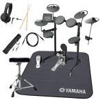 YAMAHA / 電子ドラム DTX430KUPGS 3シンバル 純正マット付きオリジナルスターターパック一括セット【WEBSHOP】