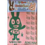 aNueNue アヌエヌエ / U900 UKULELE CHORD CLOTH PNK ウクレレコードクロス ピンク【WEBSHOP】
