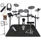YAMAHA 電子ドラム DTX522KFS 3シンバル ドラムマットとスターターパック付き(WEBSHOP)