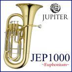JUPITER / JEP-1000 ジュピター Euphonium ユーフォニアム ラッカー仕上げ B♭ 4本ピストン (お取り寄せ)