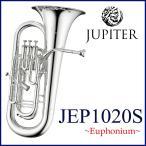 JUPITER / JEP-1020S ジュピター Euphonium ユーフォニアム シルバーメッキ仕上げ B♭ 4本ピストン (お取り寄せ)