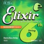 Elixir / NANOWEB #15332 Medium .032 6-Strings Long Scale (★お取り寄せ)