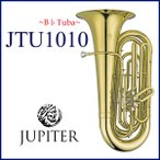 JUPITER / JTU-1010 ジュピター Tuba JTU1010 チューバ ピストン ラッカー仕上げ B♭ (お取り寄せ)