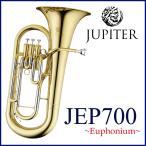 JUPITER / JEP-700 ジュピター Euphonium ユーフォニアム ラッカー仕上げ B♭ 3本ピストン (お取り寄せ)