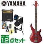 YAMAHA ヤマハ / TRBX304 CAR (エレキベース入門12点