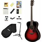 YAMAHA / FS830 DSR(ダスクサンレッド) (アコースティックギター14点入門セット) ヤマハ アコギ フォークギター FS-830(YRK)