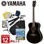 YAMAHA ヤマハ / FS820 BL (オールヒット曲歌本12点セ