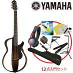 YAMAHA ヤマハ / SLG200S TBS (スタート12点セット)サ