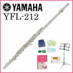 YAMAHA / YFL-212 Eメカ付き 初心者におすすめ(5年保証)(全部入りセット)(送料無料)