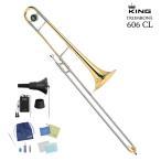 KING / 606 キング 606 USA製 テナートロンボーン ラ