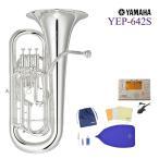 (在庫あり) YAMAHA /YEP-642S Neo シルバーメッキ コンペンセイティングシステム付 (特典セット)(出荷前検品付き)(5年保証)