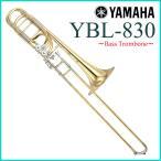 YAMAHA / YBL-830 ヤマハ バストロンボーン インライン(送料無料)