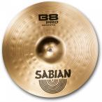 SABIAN B8P-16RC-B セイビアン シンバル B8 Pro Rock Crash 16インチ