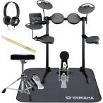 YAMAHA 電子ドラム DTX430KS オール・ヤマハ 純正スターターパック マットセット(WEBSHOP)