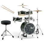 Pearl 小型 ドラムセット RT-645N/C-93 限定カラー リズムトラベラー ドラムイスとスティック付き(予約注文/11-12月頃入荷予定)(WEBSHOP)