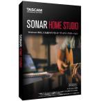 TASCAM タスカム / SONAR HOME STUDIO ソナーホームスタジオ DAWソフトウェア(お取り寄せ商品)(WEBSHOP)