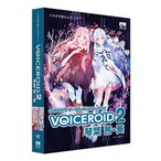 AH-Software (AHS) / VOICEROID2 琴葉 茜・葵 ボイスロイド(予約注文/6月9日発売予定)(WEBSHOP)