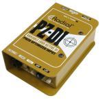 Radial ラディアル(ラジアル) / PZ-DI ピエゾPU対応DIボックス(お取り寄せ商品)(送料無料)