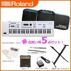 Roland ローランド / JUNO-DS61W (豪華5点セット!)(特典付き:78610)(YRK)