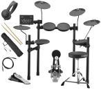 YAMAHA / DTX452KUPGS 3シンバル 電子ドラム オリジナ