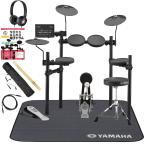 YAMAHA / DTX432KS ヤマハ純正スターターパックと電子