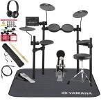 YAMAHA / DTX452KS ヤマハ純正スターターパックと電子