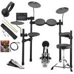 YAMAHA / DTX452KS 電子ドラム オリジナルスターター
