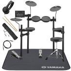 YAMAHA / DTX402KS 電子ドラム 純正マット付き オリジ