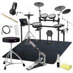 Roland Drum System TD-25K-S 3����Х� PEARL�ϡ��ɥ�����/�����������ѥå� V�ɥ�४�ꥸ�ʥ�ޥå��դ�(WEBSHOP)