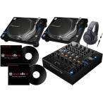 Pioneer DJ パイオニア / DJM-750 MK2 + PLX-1000 (DVSセット) DJセット(予約注文/8月25日発売予定)(WEBSHOP)