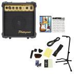 Photogenic / PG-10 (アンプ&アクセサリー12点セット) エレキギタースターターセット 入門セット
