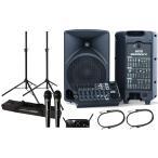 ALTO/MIXPACK10 ポータブルPAシステム+AKG/WMS40 PRO MINI2 VOCAL SET DUAL ワイヤレスマイク PAセット(送料無料)