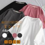 Tシャツ レディース 安い 刺繍 おしゃれ カジュアル トップス 半袖 大きいサイズ 無地 ゆったり 夏新作
