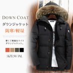 年末年始セール 15% OFF ダウンジャケット ダウンコート メンズ アウター ブルゾン ジャケット ボリュームネック フェザー 防寒