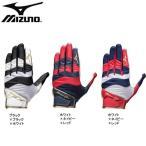 【ベースボール】 mizuno 野球 【ミズノプロ】守備手袋(捕手用)【左手用】1EJED160