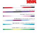 ササキスポーツ 新体操用品 手具 リボン MJ-715HG ハイピッチグラデーションリボン(5m)