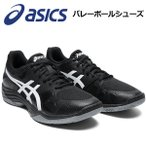 アシックス ASICS バレーボールシューズ GEL-TACTIC 1073A015 003 男女兼用/バレーシューズ