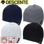 デサント DESCENTE UNISEX ニットキャップ KNIT CAP スキーニット帽子 DWBMJC63 男女兼用