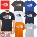1点までメール便可 2021春夏 ノースフェイス THE NORTH FACE メンズ Tシャツ ショートスリーブカラードームティー NT32133 男性用 半袖 ロゴT トップス