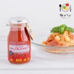 梅干ラボ トマトとうめのパスタソース 280g パスタソース トマトソース