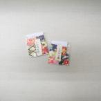 匂い袋 しのばせ香 手紙名刺香 文香 和紙千代紙 京都三条 石黒香舗
