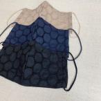 サークルレースマスク(にほひ袋付)ダブルガーゼ 京都三条 石黒香舗