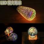 「LED 電球 E26 E27 汎用 3.5W 花火電球 照明 装飾 花火 フィラメントバルブ レトロランプ 花火 室内用 おしゃれ LED フェアリー」の画像
