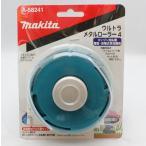 makita マキタ ウルトラメタルローラー4 A-58241