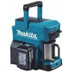 マキタ 充電式コーヒーメーカー 18V/14.4V/10.8Vスライド式 CM501DZ 青 本体のみ(バッテリ・充電器別売)