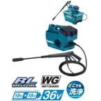 マキタ 充電式高圧洗浄機 18V+18V→36V MHW080DZK 本体+ケースのみ(バッテリ・充電器別売)