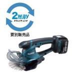マキタ 充電式芝生バリカン 14.4V 3.0Ah MUM602DRF (バッテリ1本・充電器付)